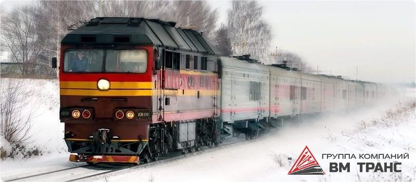 Экспресс доставка в Мурманске
