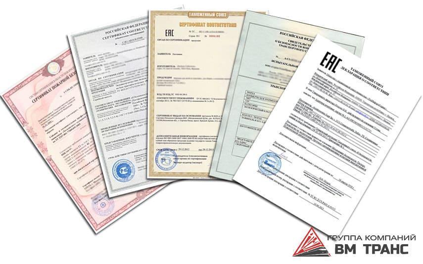Сертификация грузов в Мурманске